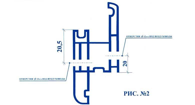 Схема подготовки и установки клапана доступа воздуха.